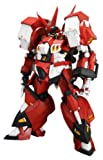 KOTOBUKIYA(コトブキヤ) スーパーロボット大戦OG 1/100 アルトアイゼン