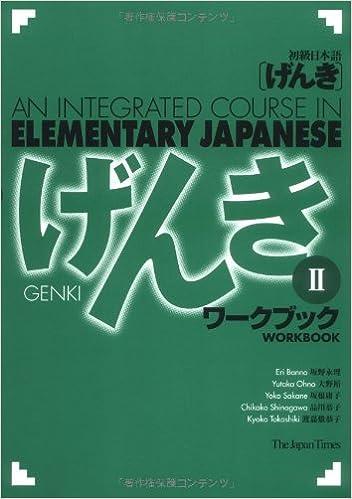 Genki 1 workbook pdf goalblockety genki 1 workbook pdf fandeluxe Image collections
