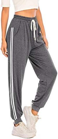 Enjoyoself Womens Jogger Sweatpants Drawstring Waist Sweatpants Sport Yoga Bottoms with Pocket
