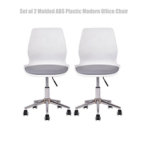 Modern Molded Chair Height Adjustable Upholstered Side Chair Swivel Mid Century Heavy Duty ABS Plastic Durable PU Seat Side Chair - Set of 2 White #1454 (Garden Furniture Hull Shops)