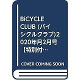 BiCYCLE CLUB 2020年2月号 フルクラム フリースネックウォーマー