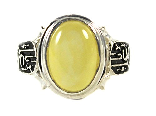 Islamic Shia China Sharaf alshams Yellow Agate - Aqeeq Unisex Ring With Ya-Ali & Talisman - Size 10 (Talisman Agate)