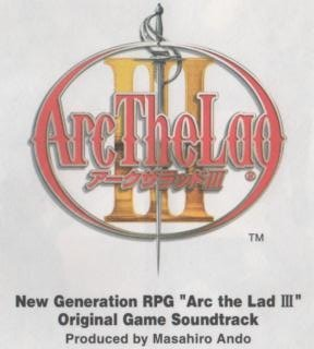Arc the Lad 3 by Various Artists