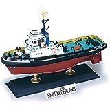 青島文化教材社 1/200 ワールドシップシリーズ タグボート シュミット ネーダーランド プラモデル
