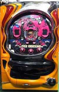 【レトロ:パチンコ実機】裏玉循環ハイパーチョッキモンGX(大一)現金機 羽根物の商品画像