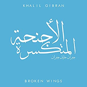 The Broken Wings Audiobook