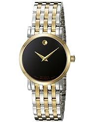 Movado Women's 0607011 Swiss Stainless Steel Automatic Watch