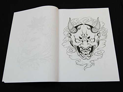 hot sale japanese hannya mask tattoo designs by horimouja outline stencil tattoo book sketch. Black Bedroom Furniture Sets. Home Design Ideas