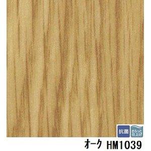 サンゲツ 住宅用クッションフロア オーク 板巾 約7.5cm 品番HM-1039 サイズ 182cm巾×10m B07PJPH8VP