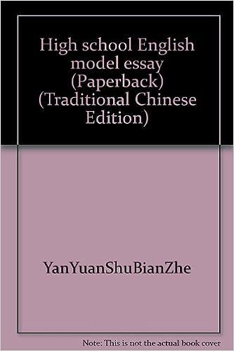 english model essay