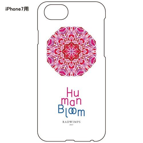 RADWIMPS Human Bloom Tour 2017 公式グッズ Human Bloom iPhoneケース(プラスチック) (iPhone7) iPhone7  B06XCSPZX8