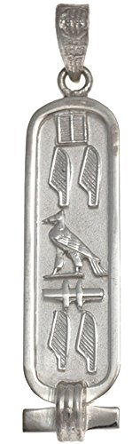 g Silver Cartouche - Made in Egypt - Solid Style (Egyptian Hieroglyphics Cartouche)