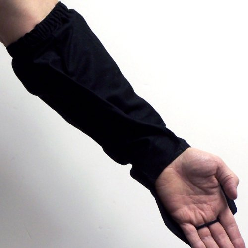 Real Ninja Gear (Piranha Gear Heavy Ninjitsu Gauntlets, Black)