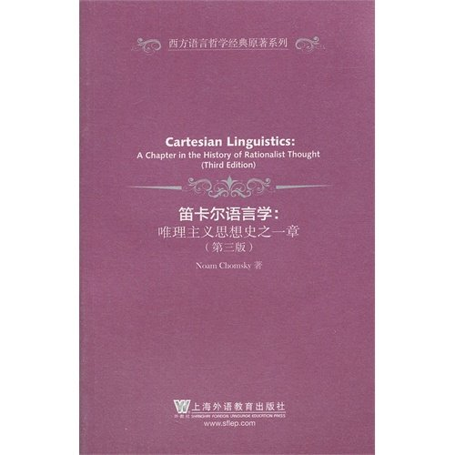 Western language philosophy classic original Zhao series:The whistle Carl's linguistic:Only manage a chapter of doctrine history of thought (Chinese edidion) Pinyin: xi fang yu yan zhe xue jing dian yuan zhu xi lie : di ka er yu yan xue : wei li zhu yi si xiang shi zhi yi zhang