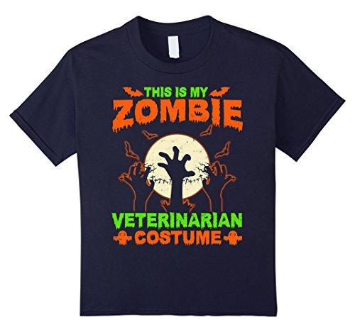 Kids This Is My Zombie Veterinarian Costume T-Shirt 12 (Zombie Veterinarian Costume)
