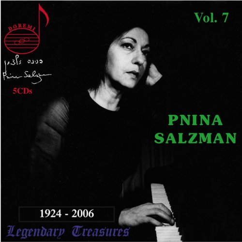Pnina Salzman, Vol. 7 - Special Commemorative Issue by DHR