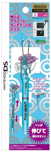 Pokemon Diamond Pearl Expandable Touch Stylus Pen W/ Strap For All DS Systems - -