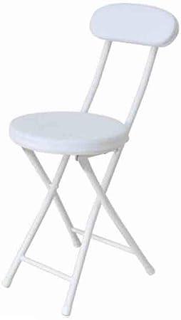 Sunny Ronde PU Rembourré Chaise Haute Pliante Petit déjeuner