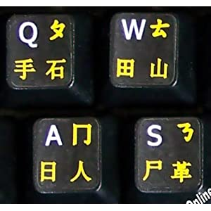 CHINESE-ENGLISH BLACK BACKGROUBD KEYBOARD STICKERS NON TRANSPARENT FOR COMPUTERS LAPTOPS DESKTOP KEYBOARDS