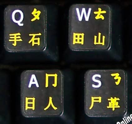 Chinese-English Keyboard Stickers with Non Transparent Black Background for Computer LAPTOPS Desktop
