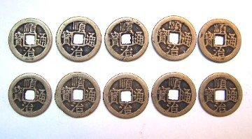 10 X Chinese Alte Münzen I Chi Münzen Amazonde Spielzeug