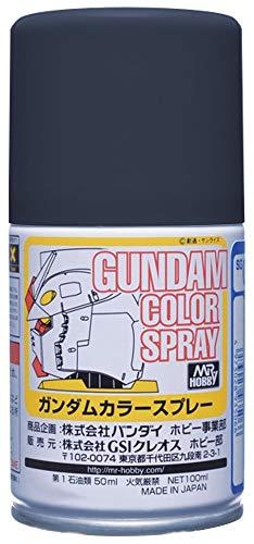 gundam color spray - 3