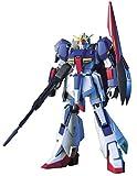 Gundam MSZ-006 Zeta Gundam HGUC 1/144 Scale