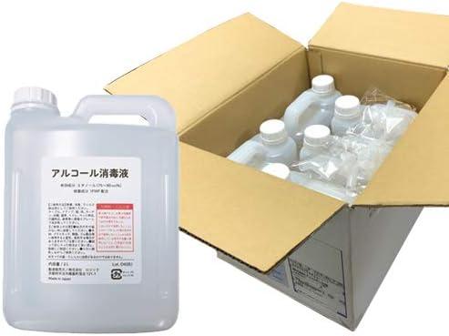 Amazon 液 エタノール 消毒