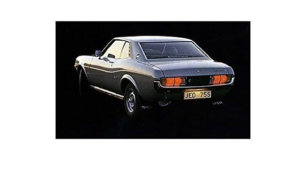 Amazon com: 1977 Toyota Celica ST Factory Photo