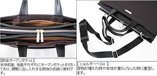 【日本製】区切って収納!ビジネスブリーフケース 鋼-ハガネ- 強くそしてカッコ良く 男を磨くカバン 高機能性 スタイリッシュ 極上品 +[栃木レザー] 日本製 キーストラップ