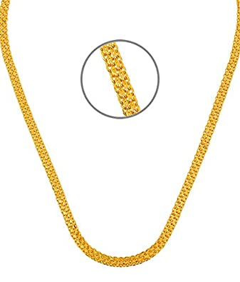 Goldnera gold plated flat simple mens chain necklace for men goldnera gold plated flat simple mens chain necklace for men aloadofball Gallery