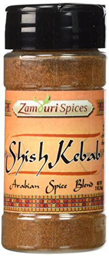 Shish Kebob Spice Blend 2.0 oz - Zamouri Spices