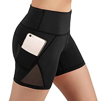 FIRM ABS Women's Non See-Through Power Flex Yoga Athletic Running Shorts w Pockets Black XS