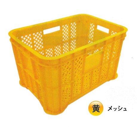 ブラスト興業 採集コンテナ2.0 メッシュ底 6個セット 黄色 収穫用コンテナ B00U8F9BDO