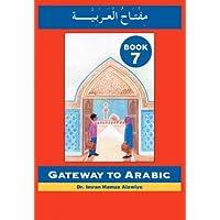 Gateway to Arabic: Book 7