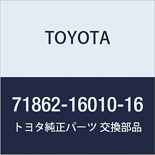 TOYOTA Genuine 71862-16010-16 Seat Cushion Shield