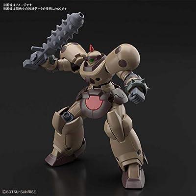 Bandai Hobby G Gundam #230 Death Army, Bandai Spirits HGFC 1/144, Multi: Toys & Games