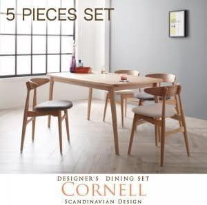 ダイニングセット 5点セット(テーブル+チェアA×4)[Cornell]チャコールグレイ 北欧デザイナーズ コーネル