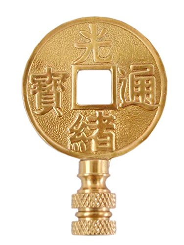 Dynasty Brass Urn - Solid Brass Coin Finial From the Qing Dynasty 1875-1908