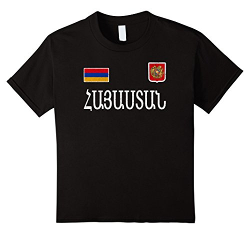 Kids Armenia T-shirt Armenian Flag Tee Soccer Jersey Style 4 Black