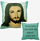 I am with You Always - Jesus Prayer Pillow