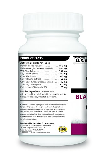 VetriScience Laboratories Bladder Strength Tablet for Dogs, 90 Chewable Tablets by VetriScience Laboratories (Image #1)