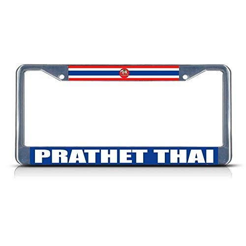 Teisyouhu Thailand with Seal Flag Car Chrome Plate License Cover Border Frames New Plate Tag Sign for Men Women