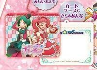 【カードケースCさら&あんな】キラッとプリ☆チャン カードケース&チャームネックレスの商品画像