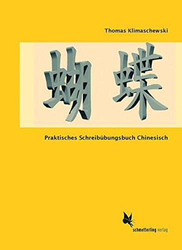 Praktisches Schreibübungsbuch Chinesisch: Zu Umgangschinesisch effektiv