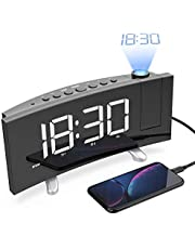 """Sveglia a proiezione Versione di aggiornamento Sveglia a LED con grande schermo a LED Curva-schermo digitale da 7,5 """"con doppio allarme,funzione snooze,timer spegnimento,dimmer,backup batteria 12/24h"""