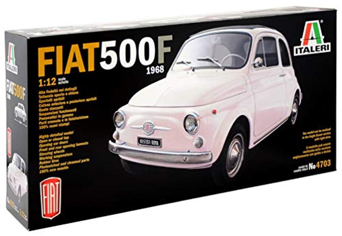 [해외] 퍼터미야 이탈레리 1/12 클래식 카 시리즈 NO.4703 Fiat 500F 프라모델  37703