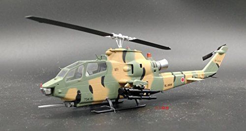 1/72 finished product 37096 AH-1S Cobra attack helicopter Ground Self-Defense Force