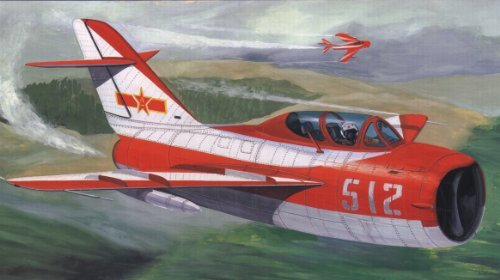 Trumpeter 1/32 Shenyang FT5 Trainer 2-Seater Fighter by - Trainer Seater