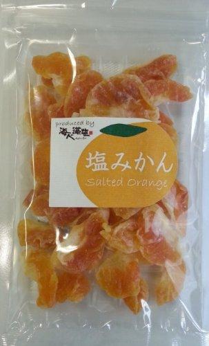 Kaito of Moshio salt oranges - Usa Kaito